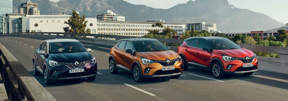 Coloris Renault Captur 2020